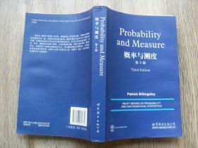 概率与测度(第3版)英文版