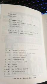 优等生学习法(初中卷) 北京阶梯素质教育研究所 编  京华出版社