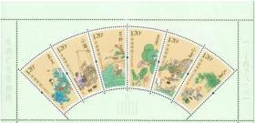 2016-10 《二十四节气(二) 》邮票  面值7.2元