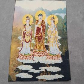 仿古织锦画丝绸精致刺绣画藏佛唐卡唐喀祥云观音如来画像西方三圣