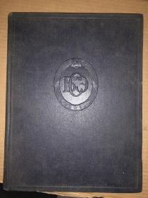 苏联大百科全书19 俄文版 精装