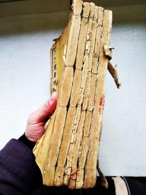 芥子园画传六册,光绪二十九年上海虹口顺成局石印千顷堂发兑,具体看详细描述,图一
