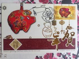 2019香港生肖猪年邮票极限明信片(自制片+官方片+世界自然基金片)共13枚合拍 邮票设计师黄镇康先生亲笔签名