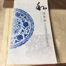 2011年中国邮政贺卡获奖纪念邮票 凤翔木板年画
