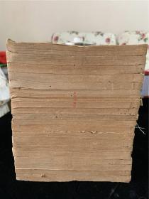 明代汲古阁版《毛诗注疏》20册20卷全,难得的大全套