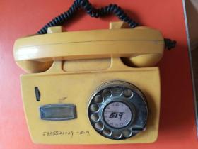 老式拨号电话机(黄色) 重1.3公斤 实物拍摄