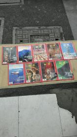 地理知识(1999年第3、4、5、6、7、8、9、10、11期)9本合售