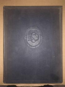 苏联大百科全书31 俄文版 精装