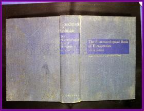 The Pharmacological Basis of Therapeutics FIFTH EDITION  Goodman and Gilman 古德曼和吉尔曼的治疗药理学基础 第5版