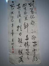 【名人字画】浙江南浔人后定居苏州,徐月明筷子书法45*94CM