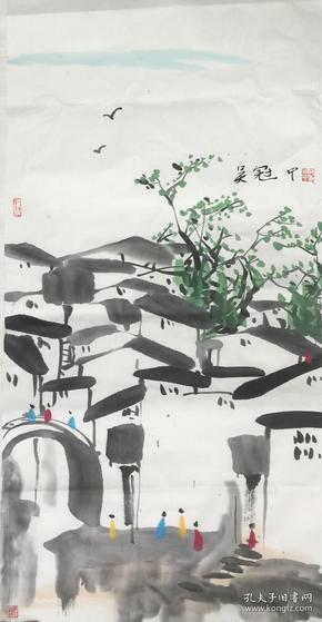 ★【顺丰包邮】【纯手绘】【吴冠中】当代着名画家、三尺水乡(100*49cm)3买家自鉴。