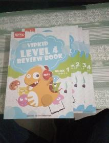 VIPKID LEVEL 4 REVIEW BOOK 全4册 Units1-12