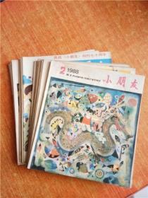 小朋友 1988年 2 3 4 8 10 11 12 1992年1-12期全 合售包邮