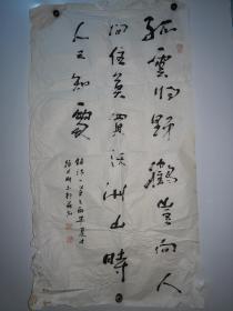 【名人字画】浙江南浔人后定居苏州,徐月明筷子书法53*98CM