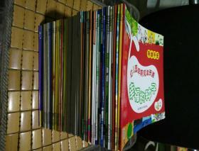 幼儿园早期阅读课程 幸福的种子:(小班上.下20册含导读手册 上.下册)(中班上.下17册含导读手册上.下册)(大班上.下19册含导读手册上.下册)56册合售 品佳