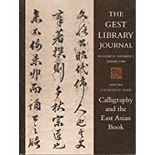 Calligraphy and the East Asian Book  Shambhala