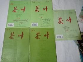 茶叶1992年第18卷(第2期和3期),1996年第22卷第2期,1997年第23卷第4期,19999第25卷第1期