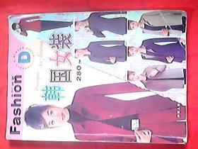 FASHION(D)韩国女装280例