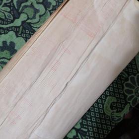 老宣纸一捆 68张 长136宽70 估计应是七十至八十年代