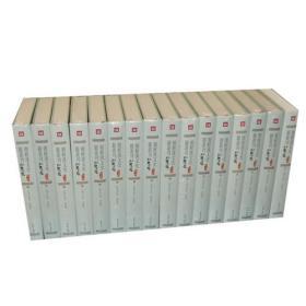 朝鲜汉文史籍丛刊第二辑(编年体通史)(全十一册)