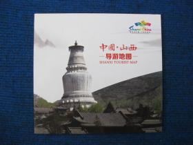 中国山西导游地图