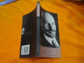 尼采/外国名人传记口袋书系列