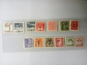 民国时期各种邮票一组13枚,部分成套。部分比较少见。