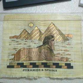埃及纸草画 (金字塔狮身人面像)