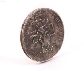 《1968年 墨西哥JUEGOS DE LA XIX OLIMPIADA MEXICO 第十九届夏季奥林匹克运动会 纯银纪念币一枚》