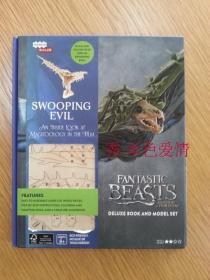 神奇的动物在哪里 动物模型书IncrediBuilds - Fantastic Beasts - Swooping Evil: Deluxe model and book set