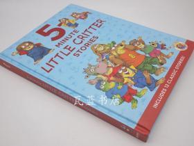 我爱小怪物12个经典故事合集5-Minute Little Critter Stories