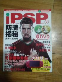 IPSP. Vol.7(无光盘)
