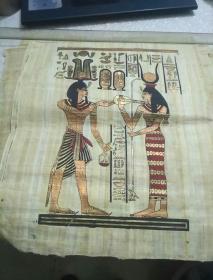 埃及纸草画 (女巫像)