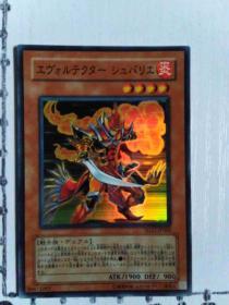 游戏王 SR面闪 进化铠甲骑士 谢瓦利埃 SD17-JP002