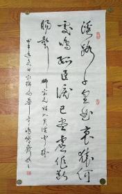 书法(诗词)4