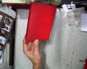 毛主席语录(俄文版,1966年袖珍本第一版,1967年袖珍本第二版 红塑封)