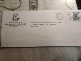 2000年香港乐善堂梁銶琚书院实寄封一件