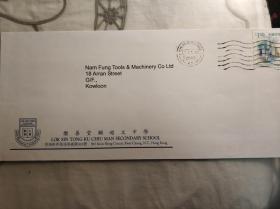 2000年香港乐善堂顾超文中学实寄封一件
