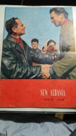 新阿尔巴尼亚画报 1966年第2期;第3期;英文版