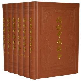 包邮 话说中国战争 中国战争史书籍丛书 历代古代近代战争史简史研究 中国抗日战争