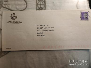 90年代香港乐善堂余近卿中学实寄封一件