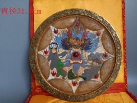 乡下收的唐代老添彩镶嵌宝石鎏金和田玉铜镜
