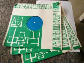 大薄膜唱片-歌曲之友音乐会1.2.3全带歌词3张6面