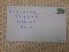 销波浪戳广东珠海信函2,落广州石牌115,