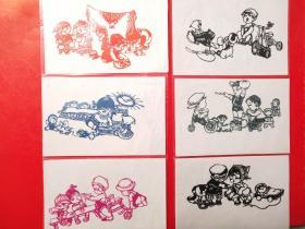 老剪纸:儿童游戏 2套 一套6张