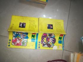 阿拉蕾 卷五1  2  3  5  6 卷六  5  6  卷三 2  3  4  +卷四 6 +卷二 1 2  3      14 本合售