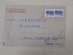 销波浪戳广州粤汉路(机)1,落广东罗定527200