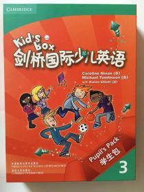 Kids Box 剑桥国际少儿英语学生包3外研社点读版第三册