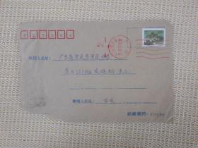 销波浪戳广州粤汉路(机)1,