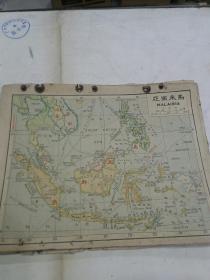 民国  世界地图册21张(散开)
